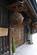 150px-Uda_Matsuyama06s3872.jpg